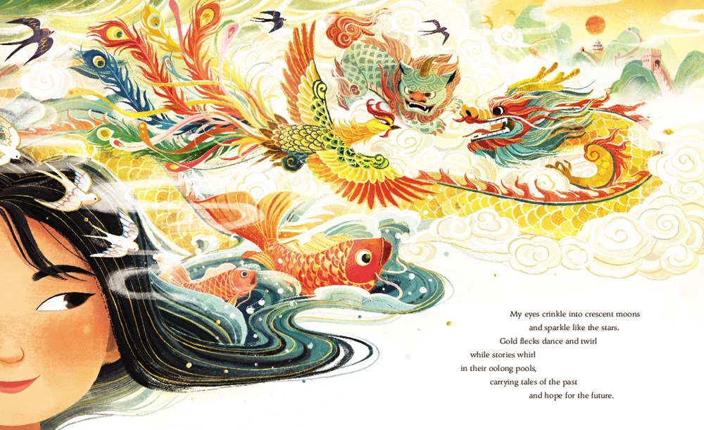 An interior image of Eyes that Kiss in the Corners, written by Joanna Ho and illustrated by Dung Ho, showing a smiling girl with a swirl of motifs drawn from Asian art (goldfish, soaring dragons, misty mountains) swirling above her head.